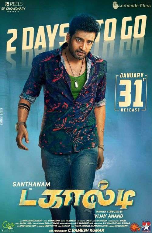 Dackalti Tamil Movie Posters 3