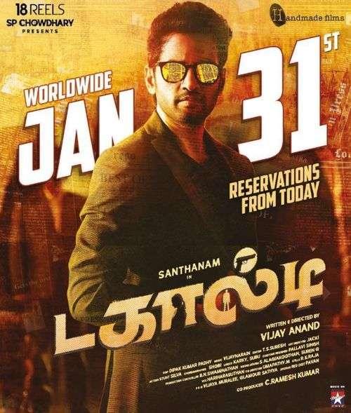 Dackalti Tamil Movie Posters 8