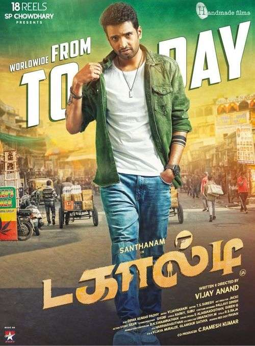 Dackalti Tamil Movie Posters 6