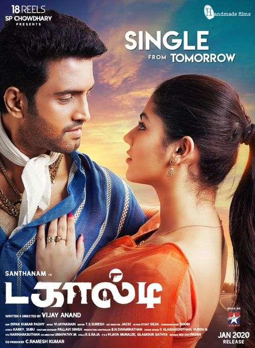 Dackalti Tamil Movie Posters 25