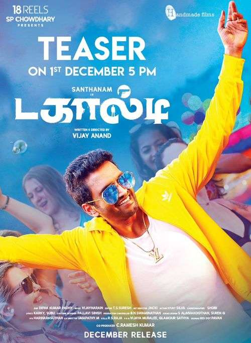Dackalti Tamil Movie Posters 2