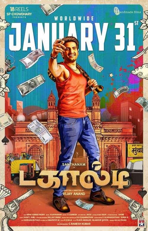 Dackalti Tamil Movie Posters 21