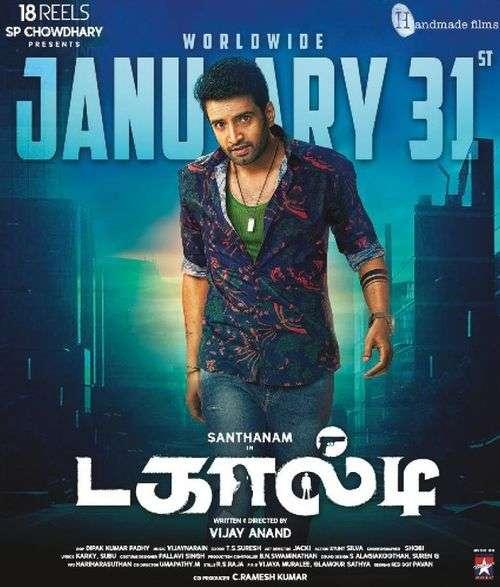 Dackalti Tamil Movie Posters 9