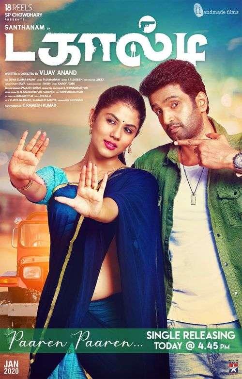 Dackalti Tamil Movie Posters 26