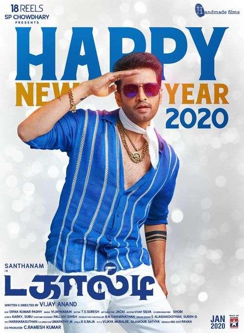 Dackalti Tamil Movie Posters 13