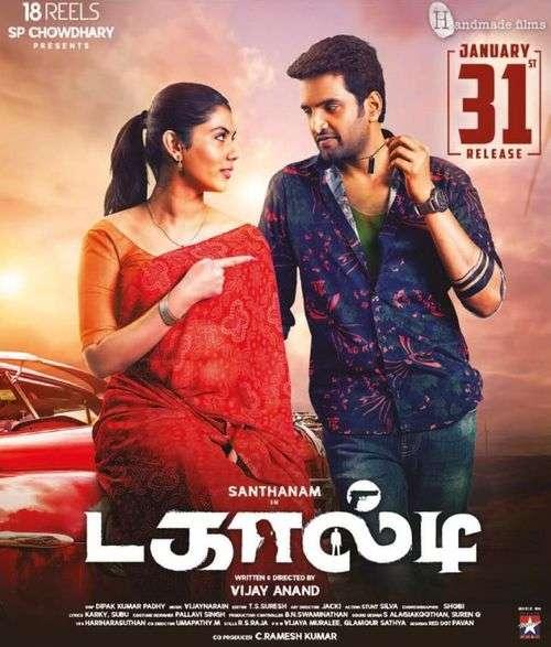 Dackalti Tamil Movie Posters 24