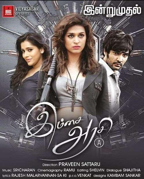 Imsai Arasi Tamil Movie Posters 5
