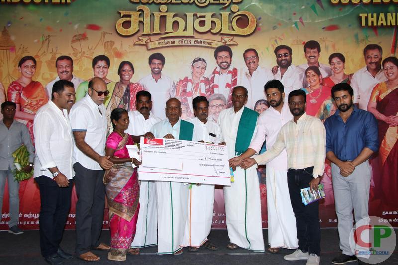 KKS Successmeet Photos | Kadaikutty Singam Success Meet Event