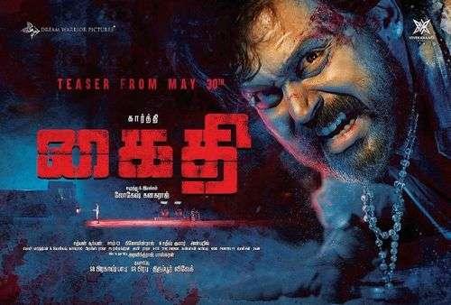 Kaithi Tamil Movie Posters 6