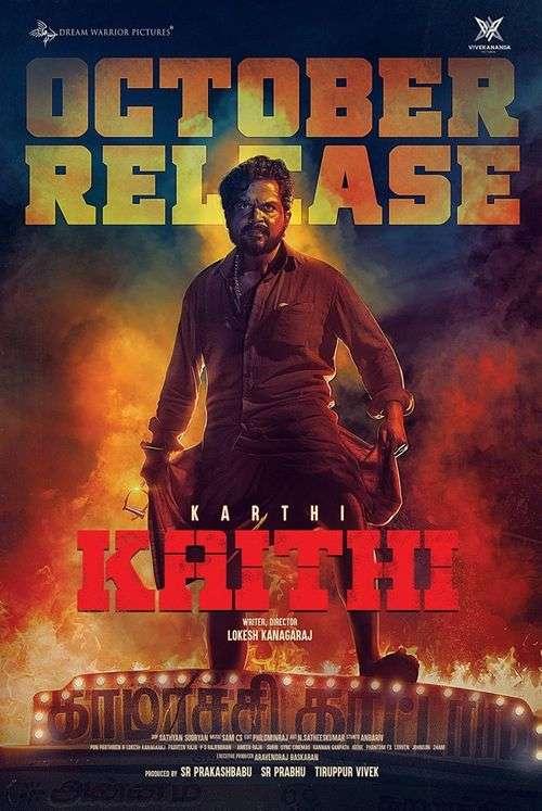 Kaithi Tamil Movie Posters 3