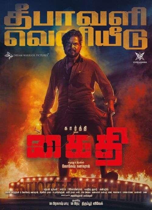 Kaithi Tamil Movie Posters 2