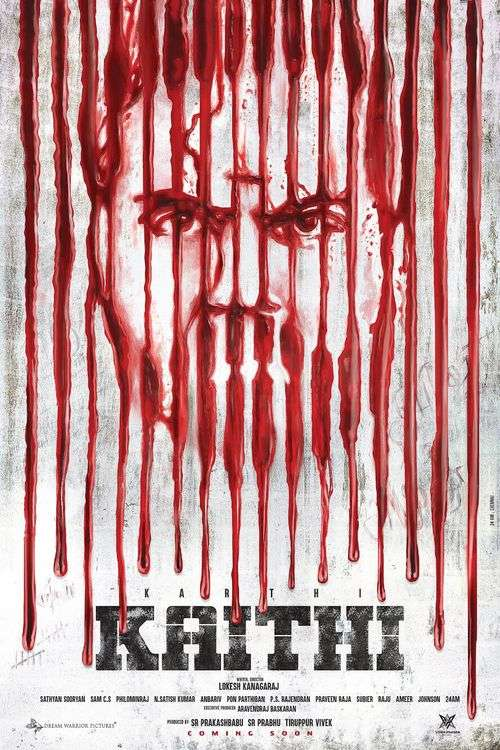 Kaithi Tamil Movie Posters 1