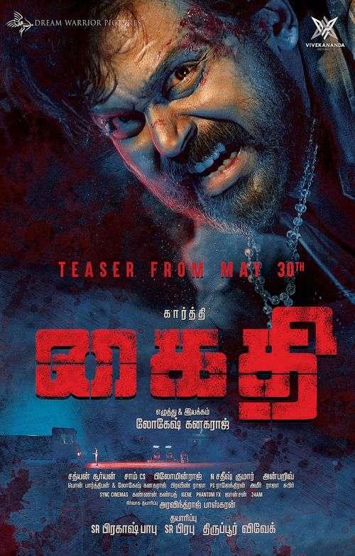 Kaithi Tamil Movie Posters 5