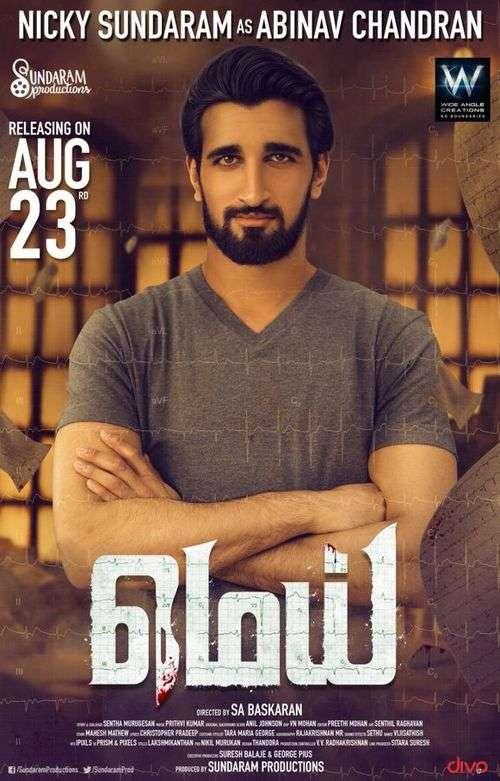Mei Tamil Movie Posters 2