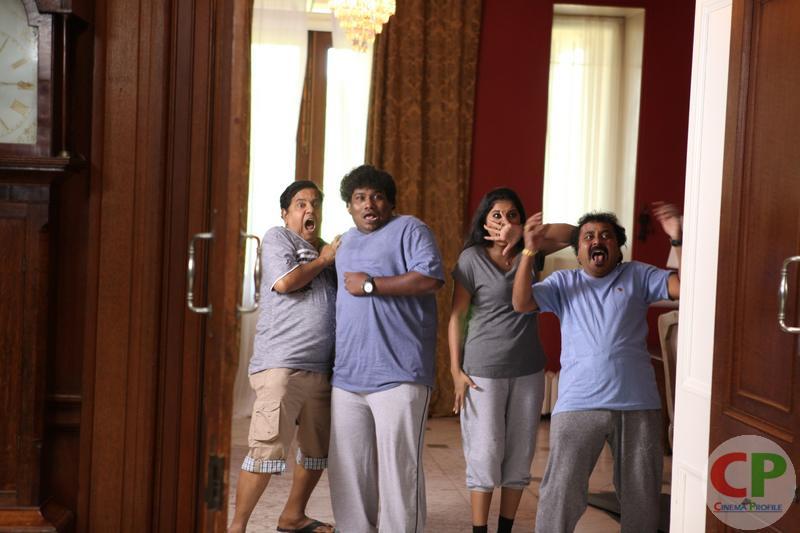 Mohini Movie Stills 12