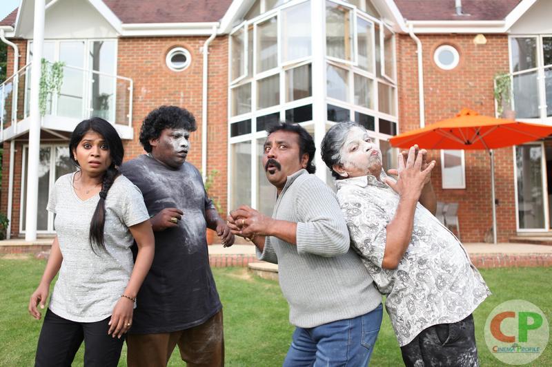 Mohini Movie Stills 3