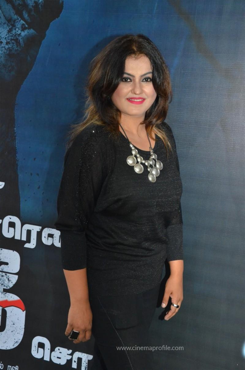 Naan Yaarenru Nee Soll Tamil Movie Audio Launch Photos 15