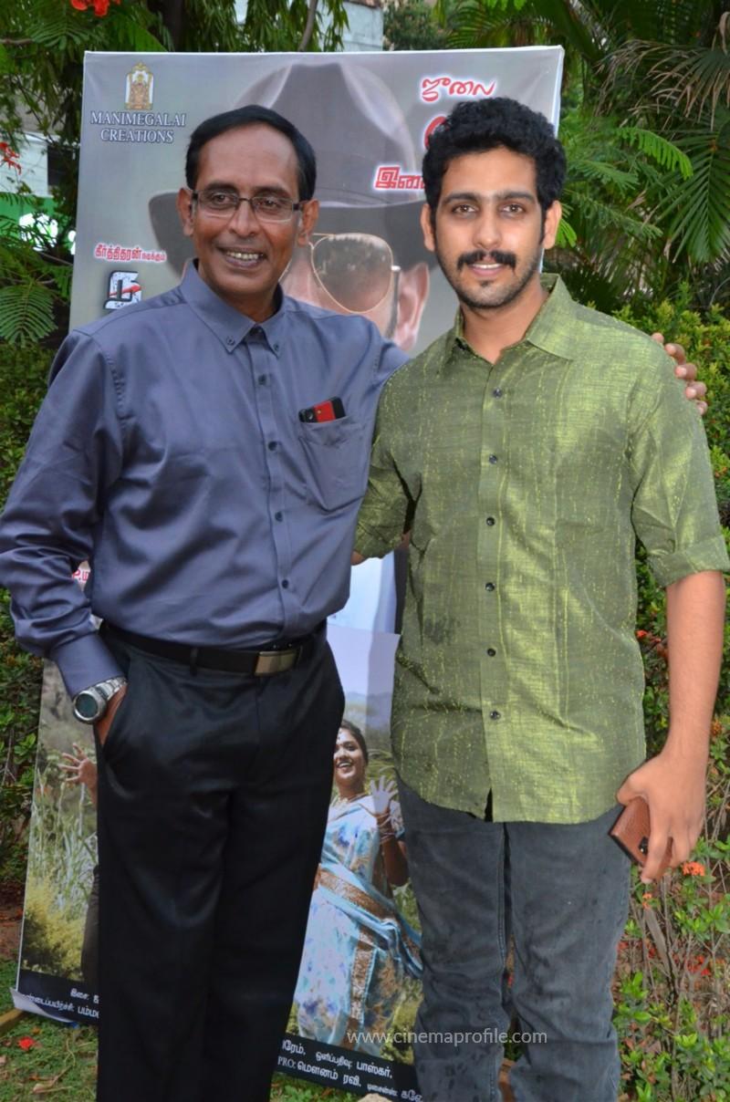 Naan Yaarenru Nee Soll Tamil Movie Audio Launch Photos 20