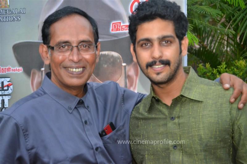 Naan Yaarenru Nee Soll Tamil Movie Audio Launch Photos 8