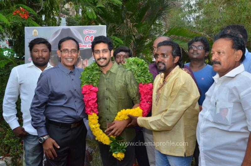 Naan Yaarenru Nee Soll Tamil Movie Audio Launch Photos 13