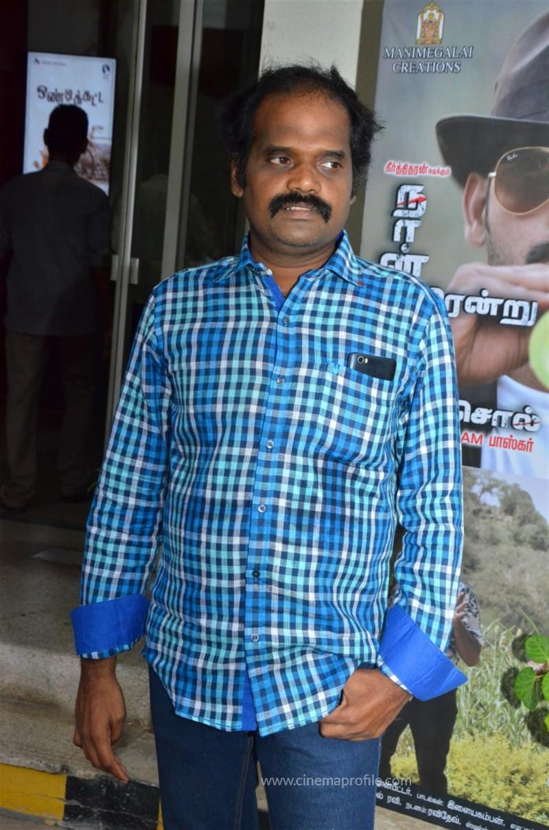 Naan Yaarenru Nee Soll Tamil Movie Audio Launch Photos 18