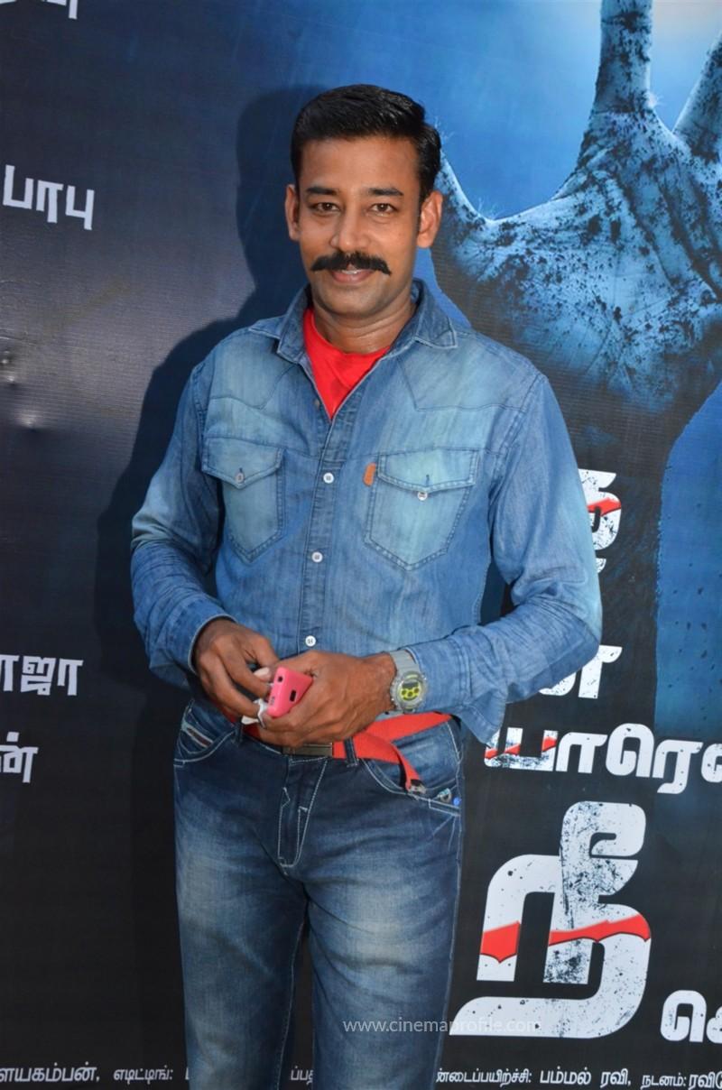 Naan Yaarenru Nee Soll Tamil Movie Audio Launch Photos 16