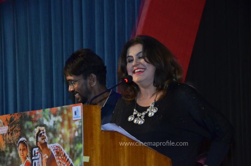 Naan Yaarenru Nee Soll Tamil Movie Audio Launch Photos 3