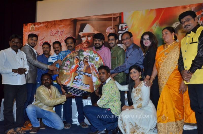 Naan Yaarenru Nee Soll Tamil Movie Audio Launch Photos 17