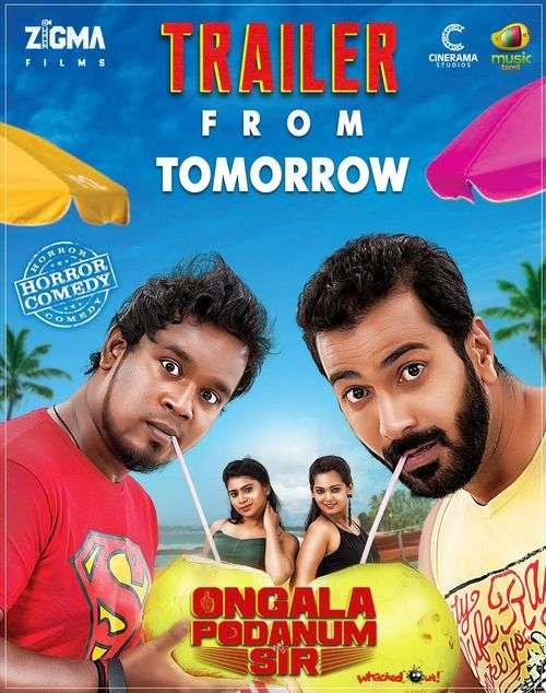 Ongala Podanum Sir Tamil Movie Posters 5