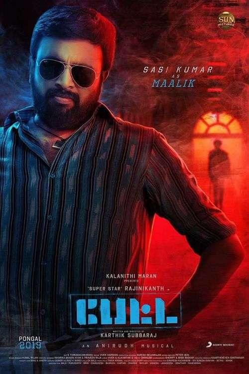 Petta Tamil Movie Posters