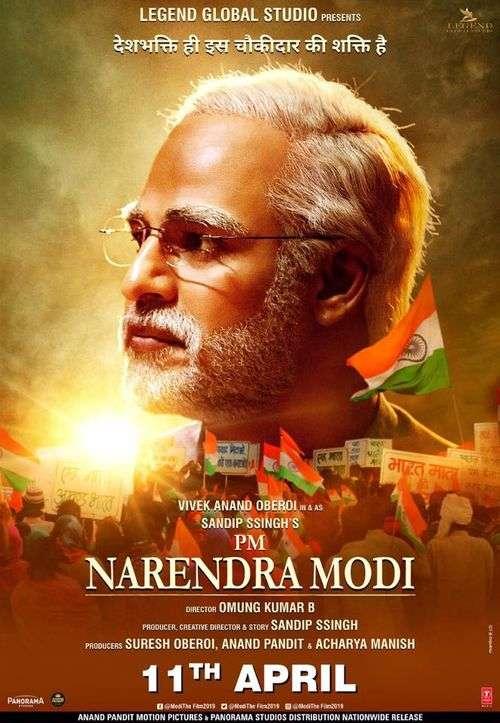 PM Narendra Modi Tamil Movie Posters 1