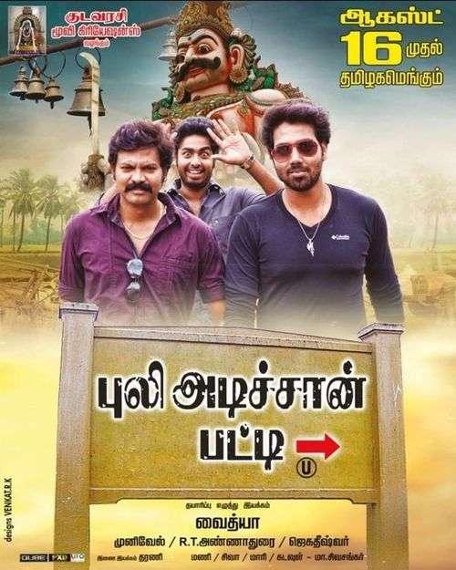 Puli Adichan Patti Tamil Movie Posters 2