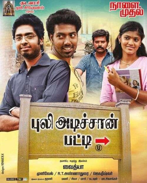 Puli Adichan Patti Tamil Movie Posters 1