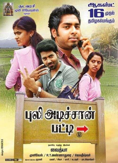 Puli Adichan Patti Tamil Movie Posters 4