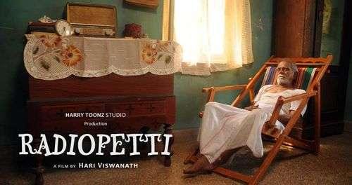 Radiopetti Tamil Movie Posters 3