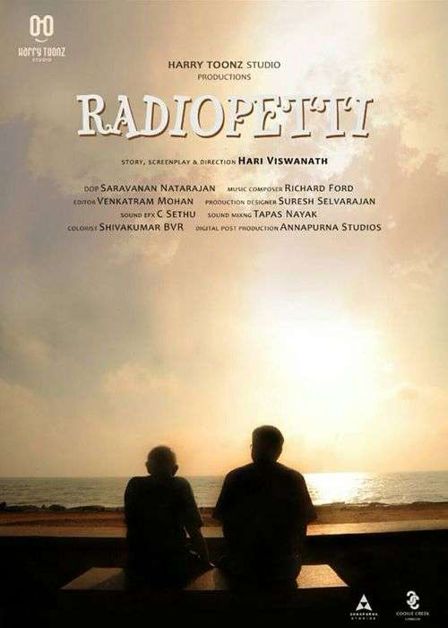 Radiopetti Tamil Movie Posters 2