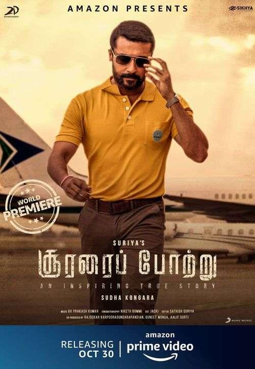 Soorarai Pottru Tamil Movie Posters 7