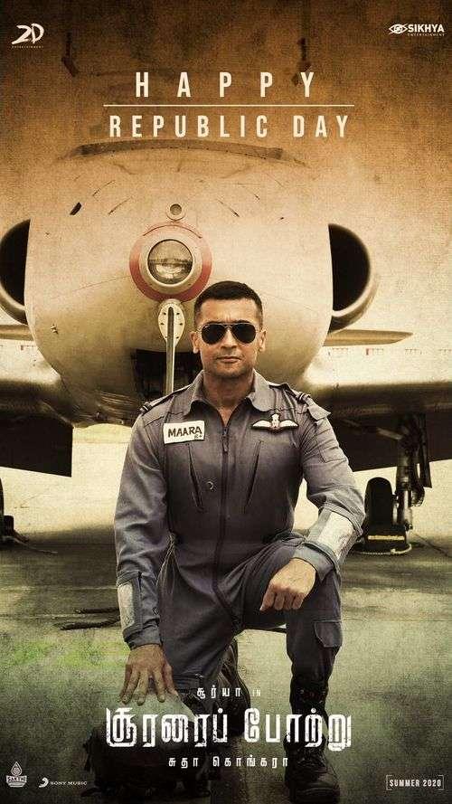 Soorarai Pottru Tamil Movie Posters 9