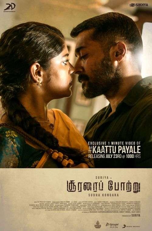 Soorarai Pottru Tamil Movie Posters 4