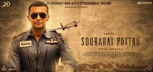 Soorarai Pottru Tamil Movie Posters 8