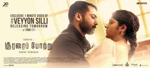 Soorarai Pottru Tamil Movie Posters 14