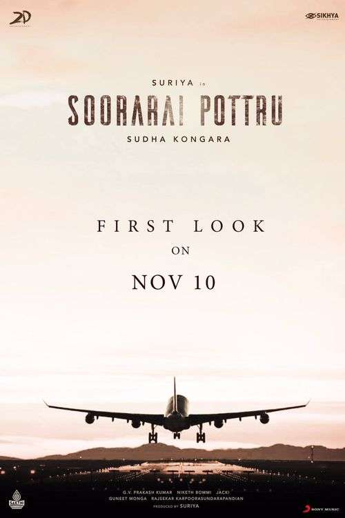 Soorarai Pottru Tamil Movie Posters 11