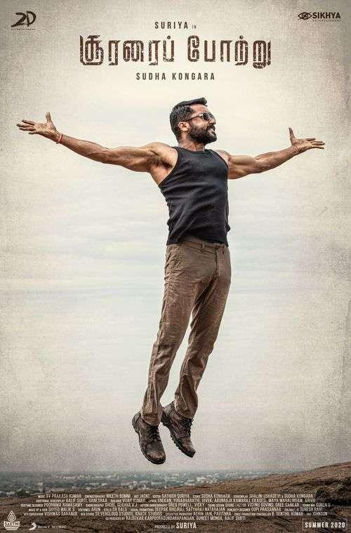 Soorarai Pottru Tamil Movie Posters 12