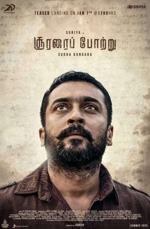 Soorarai Pottru Tamil Movie Posters 10