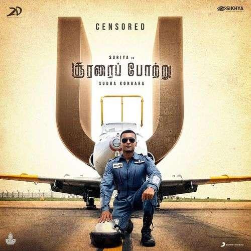 Soorarai Pottru Tamil Movie Posters 15