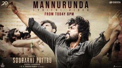 Soorarai Pottru Tamil Movie Posters 6