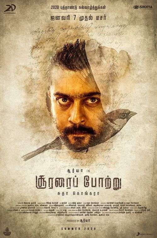 Soorarai Pottru Tamil Movie Posters 13