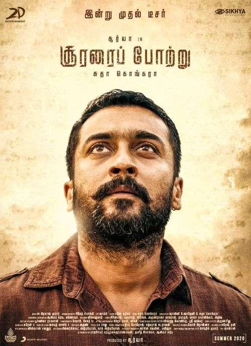 Soorarai Pottru Tamil Movie Posters 3