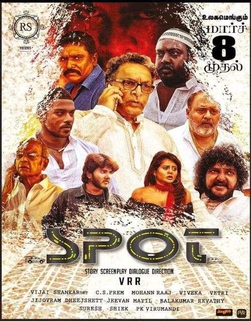 Spot Tamil Movie Posters 2