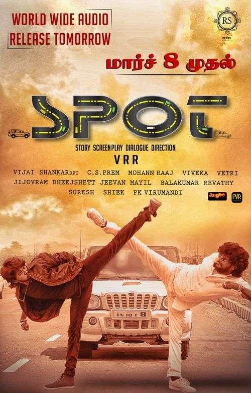Spot Tamil Movie Posters 3